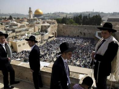 Israel Unesco