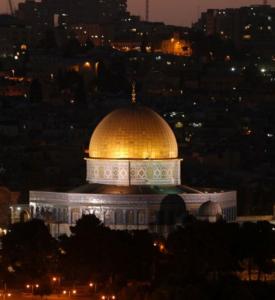 Unesco Israel